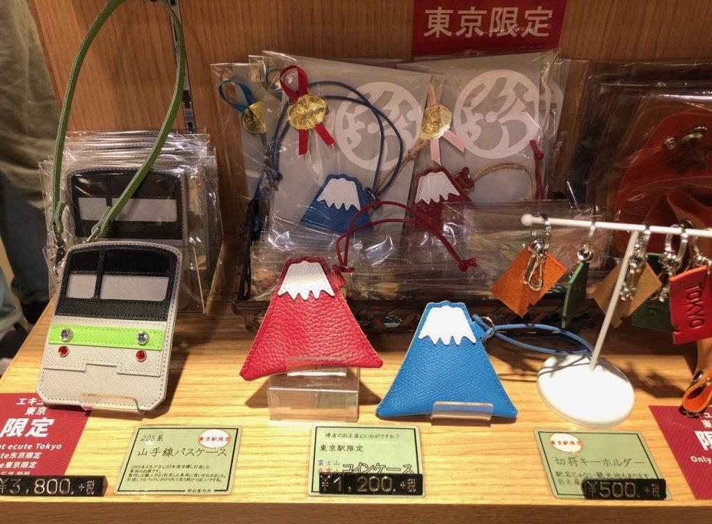 山手線 富士山
